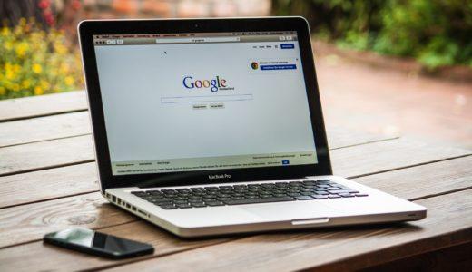 macbookへのGoogle Chrome導入方法
