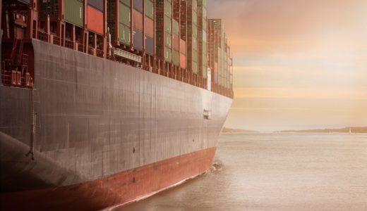 輸入時に掛かる関税と消費税とは?