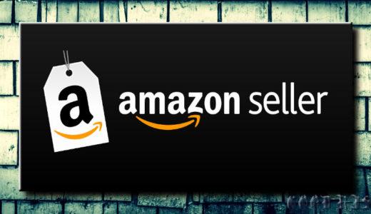 Amazonセラーセントラルの使い方を解説