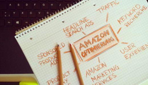 Amazon出品アカウント登録方法を解説