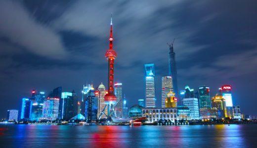 副業で稼げる中国輸入ビジネスとは?