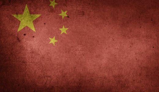 仕入れにオススメの中国ショッピングサイト