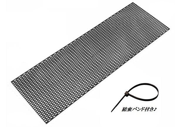 セット組みの商品画像の例