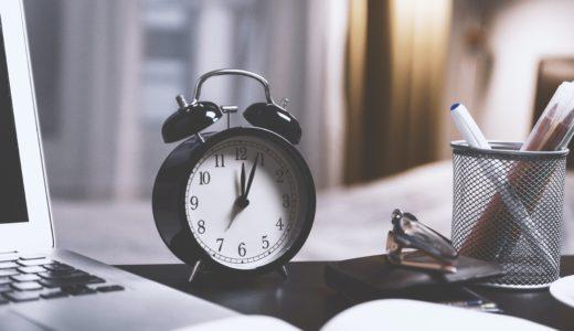 3ヶ月で月利10万円を突破させるために必要な毎日の作業時間とは?
