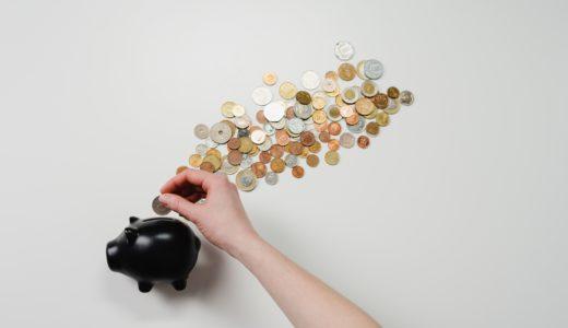 保護中: 付加価値をつけることの重要性とは?